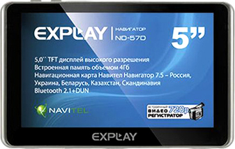 Explay ND-57D Explay