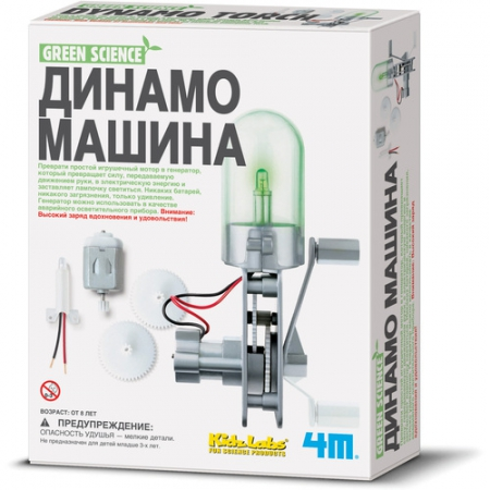 Набор Green Science модель 00-03263