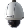 Web-камера Hikvision DS-2DF5284-A