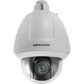 Web-камера Hikvision DS-2DF5286-A