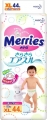 Merries XL 12-20 кг 44 шт