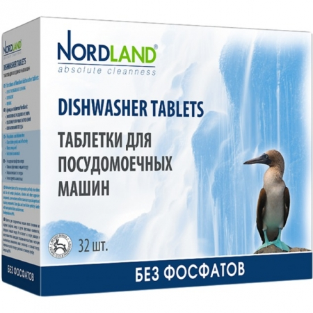 Nordland Diswasher tablets (32 шт.)