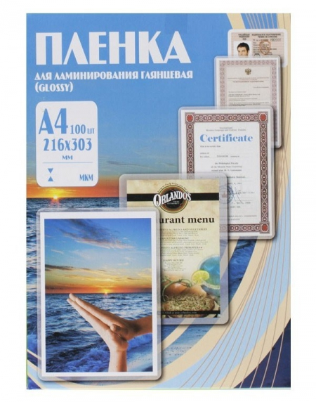 Пленка для ламинатора Office Kit PLP10623