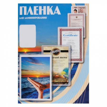 Пленка для ламинатора Office Kit PLP11210-1