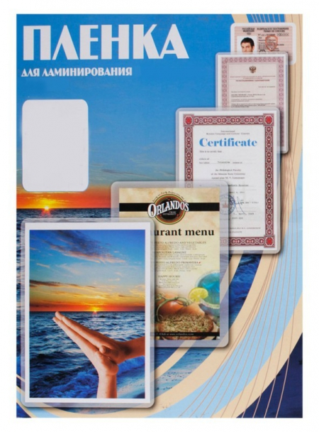 Пленка для ламинатора Office Kit PLP11609