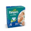 Pampers Active baby Maxi 7-14 кг 20 шт 002527
