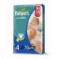 Pampers Active baby Maxi 7-14 кг 70 шт
