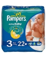 Pampers Pampers Active baby midi (Памперс Актив бэби миди) 3, 4-9 кг, 22шт.