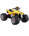 Rivertoys JS 318 желтый Rivertoys