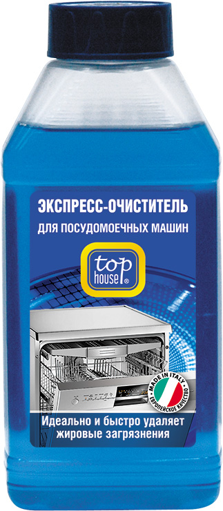 Top house 390575