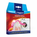 Topperr 50x60 (32022)
