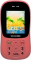 GPS Маячок II K0030G Pink BB-mobile