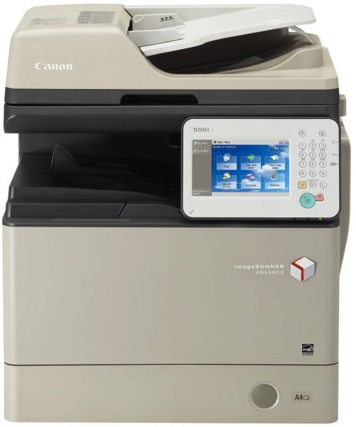 Canon модель IMAGERUNNER ADVANCE 400I (6856B004)