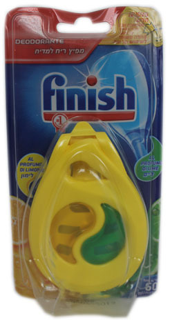 Finish Lemon 2.5кг