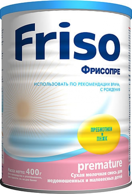 Friso Фрисопре