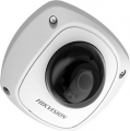 Hikvision DS-2CD2512F-IS 4 MM
