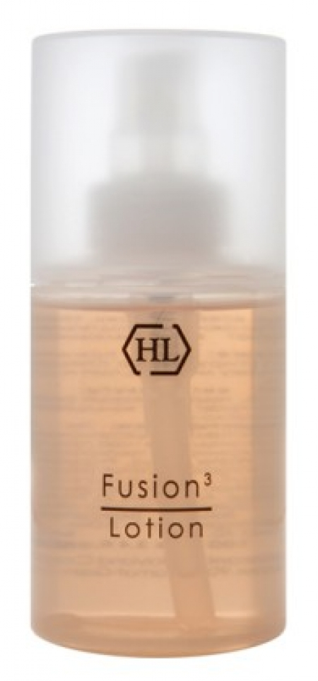 Holy Land Fusion Lotion