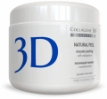 Ферментный пилинг Medical Collagene 3D Natural peel, 150 г модель 26005