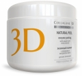 Ферментный пилинг с папаином и шисо Medical Collagene 3D Natural peel, 150 г модель 26007