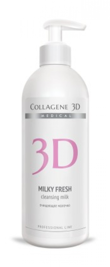 Medical Collagene 3D Milky Fresh, 500мл