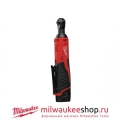 Milwaukee M12 IR-21B