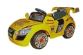 Rich Toys H-baby A011