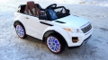 RiVeRToys Range Rover A111AA