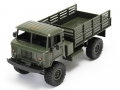 Игрушка Aosenma RC Offroad Truck Green WPLB-24-R