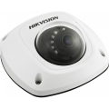 Web-камера Hikvision DS-2CD2542FWD-IS