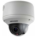 Web-камера Hikvision DS-2CD4332FWD-IHS
