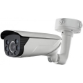 Web-камера Hikvision DS-2CD4665F-IZHS