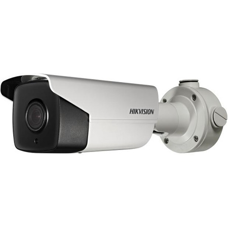 Web-камера Hikvision DS-2CD4A35FWD-IZHS 8-32mm