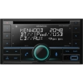 Автомагнитола Kenwood DPX-5200BT