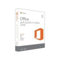 ПО Microsoft Office Mac 2016 Home and Student [GZA-00924] (Box)