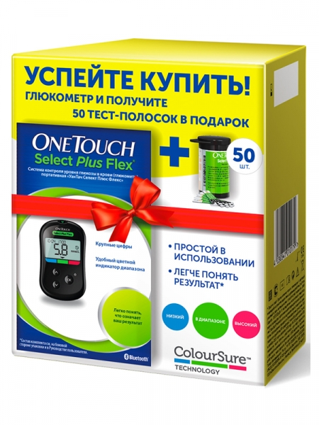 Глюкометр OneTouch Select® Plus Flex модель SELECT PLUS FLEX