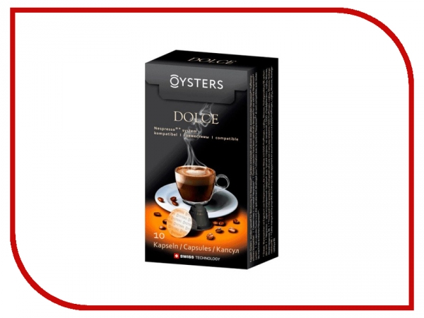 Капсулы Oysters Nespresso Dolce 10шт