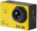 Экшн-камера Sjcam Elite SJ5000X Yellow