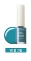Лак для ногтей The Saem Nail Wear #90. Cool Green 7 мл
