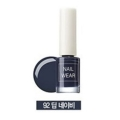Лак для ногтей The Saem Nail Wear #92. Deep Navy 7 мл