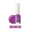 Лак для ногтей The Saem Nail Wear #94. Milky Lavender 7 мл